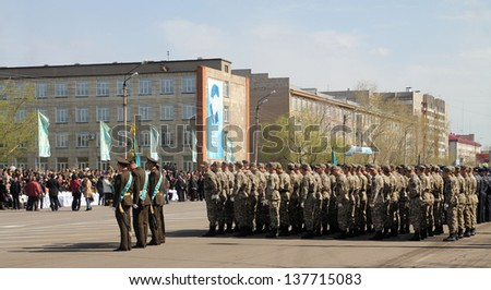 "PETROPAVLOVSK  MAY  7: Public holiday ""Day of the Armed Forces of Kazakhstan"" May 7, 2013, Kazakhstan, a parade of soldiers and military equipment."