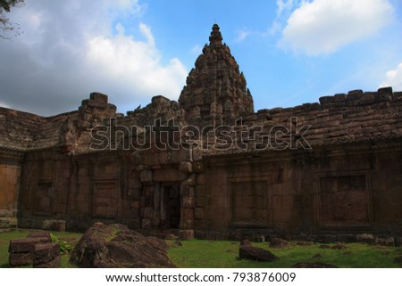 Phanom Rung Rock Castle It is one of the stone blocks in the Rajamangala.
