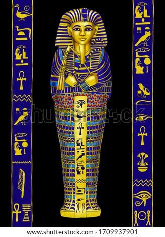 Pharao tutankhamen, sarcophagus with mummy Stock photo ©