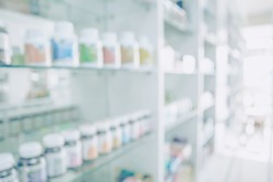 Pharmacy blurred light tone with store drugs shelves interior background, Concept of pharmacist, middle east or transcontinental region centered on western asia. Background of pharmacy store.