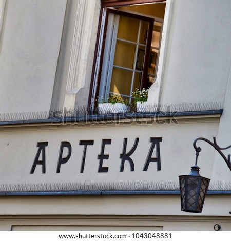 Pharmacy sign, on the wall of an old building in Krakow. Poland. The inscription on the wall is a 'pharmacy' in Polish. Square. Outdoors. Zdjęcia stock ©