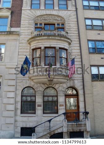 Philadelphia, PA Streets #1134799613