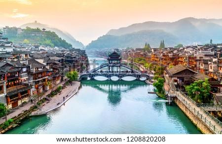 Phoenix Town, Hunan, China