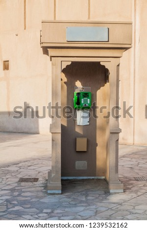 Phone booth in the heritage area of Dubai, United Arab Emirates.
