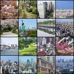 Photo collage from Tokyo, Japan. Collage includes major landmarks like Rainbow Bridge, Toshima ward, Chiyoda ward and Chuo ward.