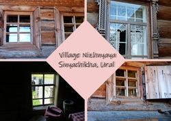 Photo collage-wooden architecture of Russia, village Nizhnyaya Sinyachikha, Ural. Window architraves. The facade of the hut Peasant farmstead of the XVII - XVIII-th century.