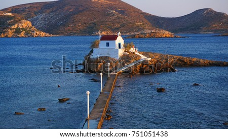 Photo from picturesque chapel built at sea, Greece