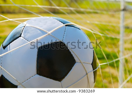 Photo of a ball inside the goal