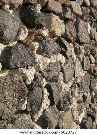 photo of a stone wall