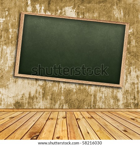 Photo of abstract interior with school blackboard