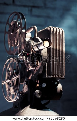 photo of an old movie projector