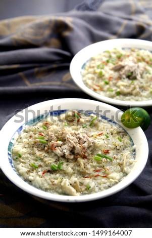 Photo of chicken porridge also known in the Philippines as chicken lugaw or arroz caldo #1499164007