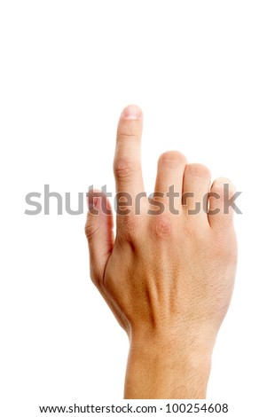 Photo of male hand with forefinger pressing imaginable button