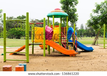 Photo of Modern children playground in park
