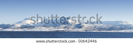 Photo of mountains North of the Polar Circle