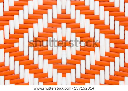Photo of Plastic weave mesh