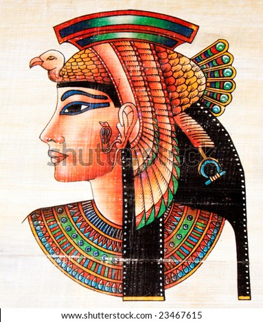 photo of the egyptian  papyrus painting