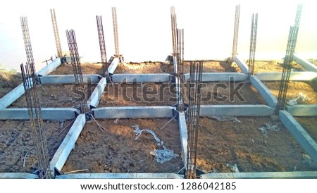 Photo of the first part of the building structure with standard.