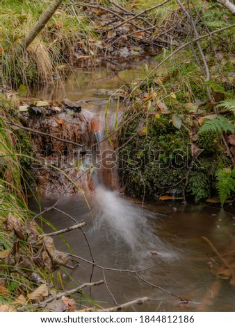 photo of waterfall in the forest Zdjęcia stock ©