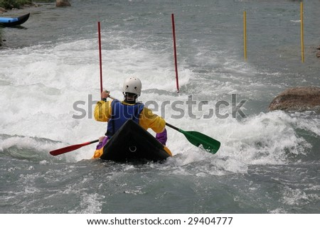 photo of whitewater kayak