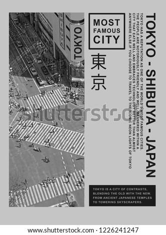 Photo print Tokyo illustration, tee shirt graphics, typography