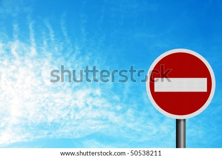 Photo realistic metallic reflective 'No Entry' sign, against a bright blue sunny summer sky. With space for your text / editorial overlay