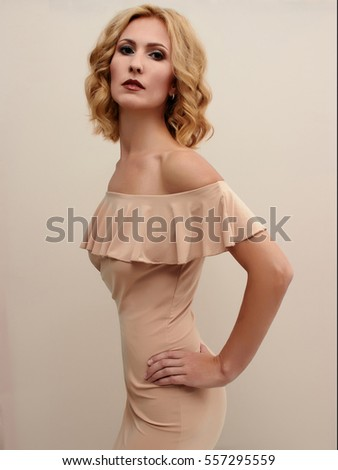 fce801816ec Portrait of healthy young woman wearing… Stock Photo 227794039 ...