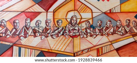 Photograph of an artistic  painting of Jesus Christ and his disciples in last supper Stock photo ©