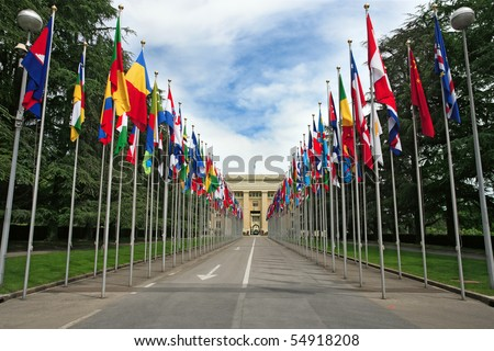 Photograph of the United Nations entrance and building in Geneva, Switzerland.