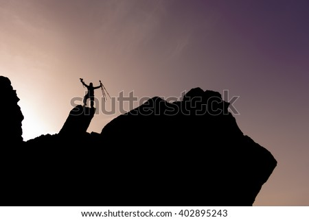 photographer silhouette of the rocky peaks Stok fotoğraf ©