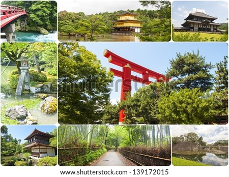 Photography Collage of nature in Japan