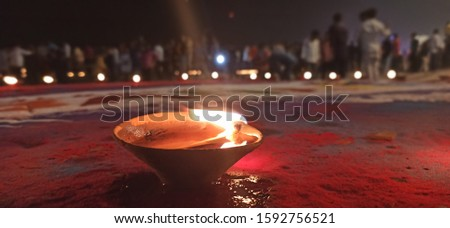 Photos of Dev Diwali in varanasi,. Celebrations by Hindus in india, people play a role of god shiva shankar,. And celebrates