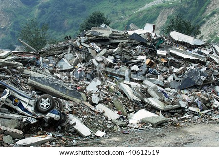 Photos of Wenchuan Earthquake Damage to Buildings