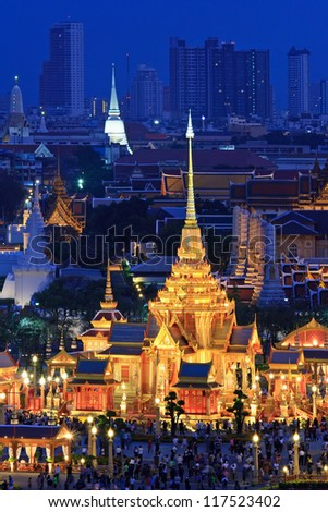 Phra Meru, Thai Royal Crematorium, Bangkok, Thailand,