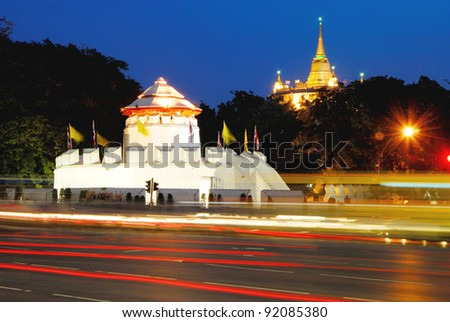 Phra Sumen Fortress and Golden Mount and Wat Saket. You can see all Bangkok from Golden Mount. Located in Ratchadamnoen Avenue