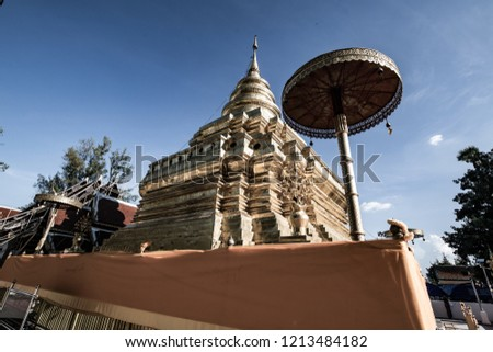 Phra That Si Chom Thong Worawihan temple in Chiangmai province, Thailand. #1213484182