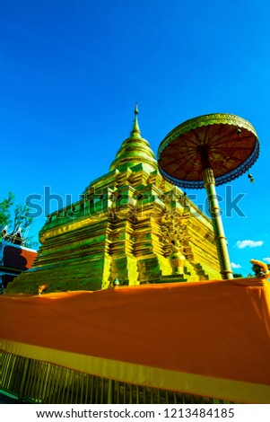 Phra That Si Chom Thong Worawihan temple in Chiangmai province, Thailand. #1213484185