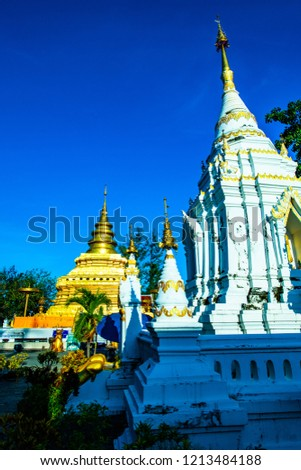 Phra That Si Chom Thong Worawihan temple in Chiangmai province, Thailand. #1213484188