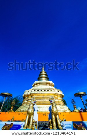 Phra That Si Chom Thong Worawihan temple in Chiangmai province, Thailand. #1213484191