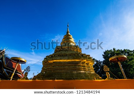 Phra That Si Chom Thong Worawihan temple in Chiangmai province, Thailand. #1213484194