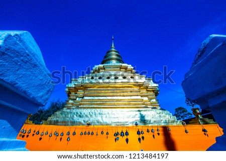 Phra That Si Chom Thong Worawihan temple in Chiangmai province, Thailand. #1213484197