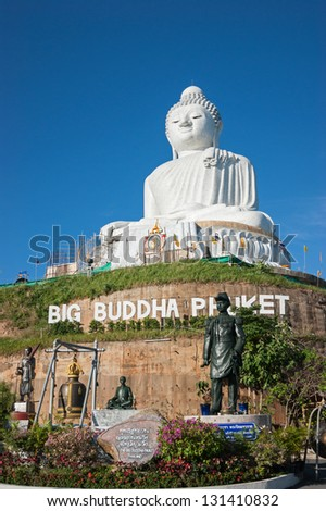 PHUKET, THAILAND - FEBRUARY 14: Big Buddha temple complex, on February 14, 2013. The construction is made only on donations.