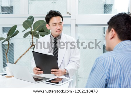 Physical disorder · doctor · consultation Stock photo ©