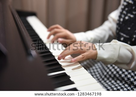 Pianist play piano  #1283467198