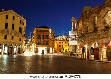 Piazza Bra and Ancient Roman Amphitheater in Verona, Italy