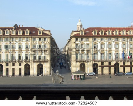 Piazza Castello, central baroque square in Turin, Italy