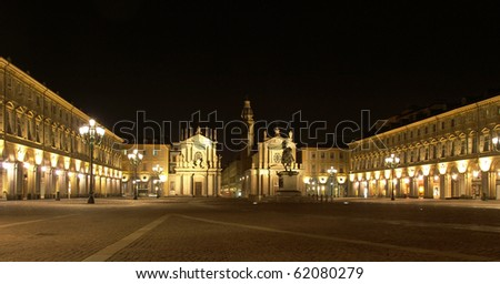 Piazza San Carlo in Turin (Torino), baroque architecture - at night