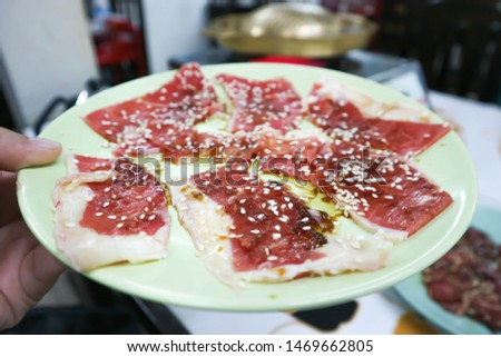 pickle beef, raw beef or raw meat #1469662805