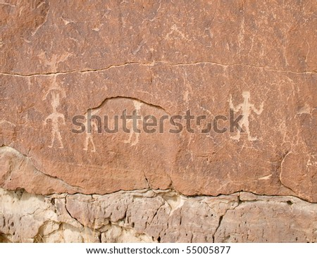Pictographs at Chaco Culture National Historic Park, New Mexico, c. 900-1200 AD