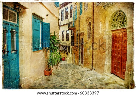 pictorial streets of old greece ...